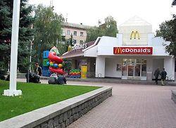 Макдональдс в Черкассах