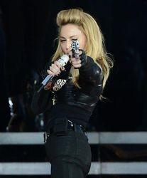 выступление Мадонны