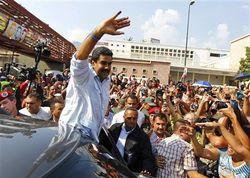 Мадуро и его сторонники празднуют победу
