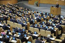 Правозащитники России: депутатов Госдумы – в «список Магнитского»