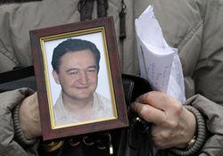 В России будут судить Магнитского. Посмертно