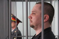 МММ по-уральски: 7,5 лет тюрьмы за финансовые махинации, - выводы
