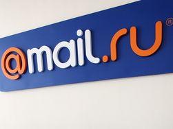 Mail.Ru Group распродала акции Facebook, Groupon и Zynga