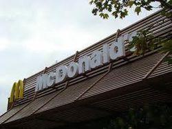 Удар по McDonald's: Фаст фуд страшнее гепатита – ученые