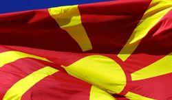 Инвесторам: Гражданство Македонии можно получить за 400 тысяч евро