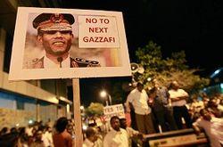 беспорядки на Мальдивах