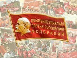 Эксперты о КПРФ: причины трудностей партии, риски и будущее в России