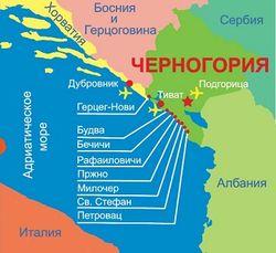 Рынок недвижимости Черногории демонстрирует чудеса