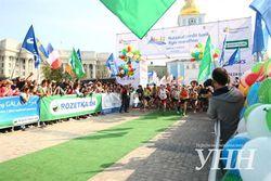 Киевский международный марафон
