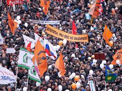 Несанкционированный Марш свободы