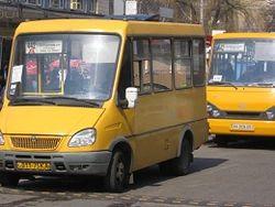 общестенный транспорт