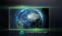 MavroCard: в чем суть и опасности нового проекта МММ