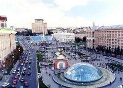 Искали бомбу на Майдане