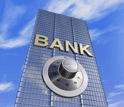 Мечта МММ: Узбекистан вводит полную свободу банкам