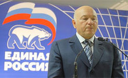 Лужков и Единая Россия