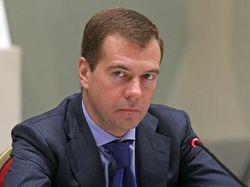 Бюджет у России предкризисный - премьер Медведев