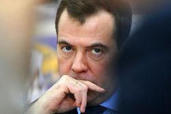 Семь месяцев работы правительства Медведева - смотрите, кто ушел