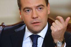 СМИ: премьер-министр может возглавить объединение высших судов