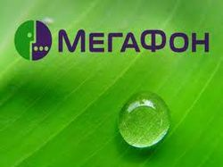 «Мегафону» 20 лет: каковы перспективы для рынка