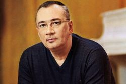 МВД Украины о строгости наказания для Константина Меладзе