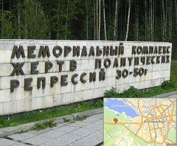 Написав «Жизнь прекрасна» в Екатеринбурге застрелился пенсионер ФСБ