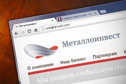 Доля в компании Алишера Усманова была продана банком ВТБ