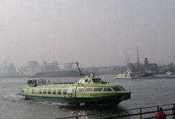 водное метро