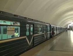метрополитен