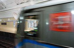 газ в метро
