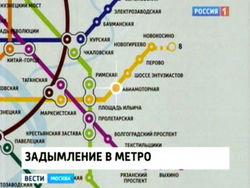 Схема метрополитена Москвы