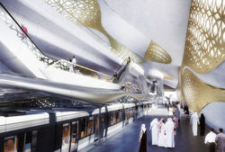 В столице Саудовской Аравии построят станцию метро из золота – инвестиции