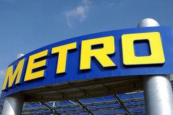 METRO не планирует покидать рынок Украины