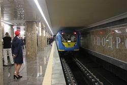 Киевские власти хотят поднять стоимость проезда в метро до 3 гривен