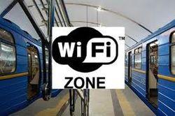 Опыт PR: в Москве в метро не будет бесплатного Wi-Fi из-за... инвесторов