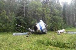 В России обнаружен второй «самописец» разбившегося вертолета «Ми-8»