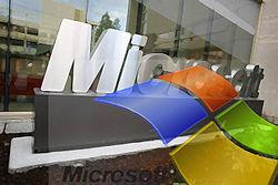 Microsoft недосчитается 6,2 млрд долл – провал на рынке инвестиций