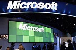 В Microsoft за год поступило 75 тысяч запросов на раскрытие данных