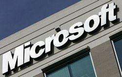 Microsoft заговорила о новых гаджетах
