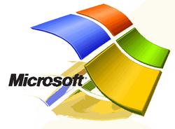 О патенте на новую систему навигации «окон» рассказала Microsoft