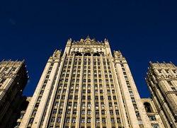МИД: угроза России в точке невозврата отношений КНДР с Южной Кореей и США