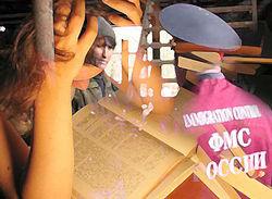 Мигрантов проверят на знание языка, истории и законодательства