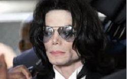 Версия: Майкла Джексона могла убить сильнейшая бессонница