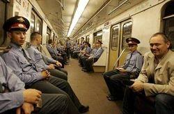 милиция в метро