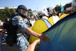 """Милиция Украины предъявила обвинение активистам """"Общего дела"""""""