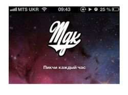 Россиянин в 16 лет в ТОПе App Store: как становятся миллионерами