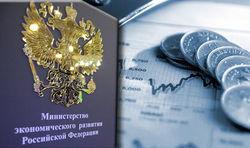 """Минэкономразвития: укрепит ли российский рубль """"ускорение"""" экономики России"""