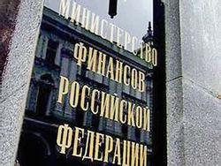 Минфин России решил готовить кризисный бюджет