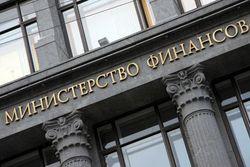 Минфин РФ отказалось от налогообложения процентных доходов по депозитам