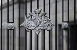 Мораторий на продажу имущества от МО РФ и распродажа от МО Украины
