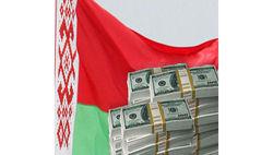 Получит ли Минск следующий транш от Антикризисного фонда ЕврАзЭС